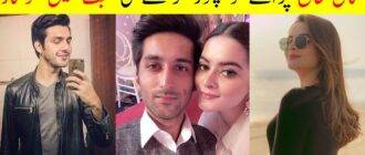 Minal Khan Got Engaged With Ahsan Mohsin Akram